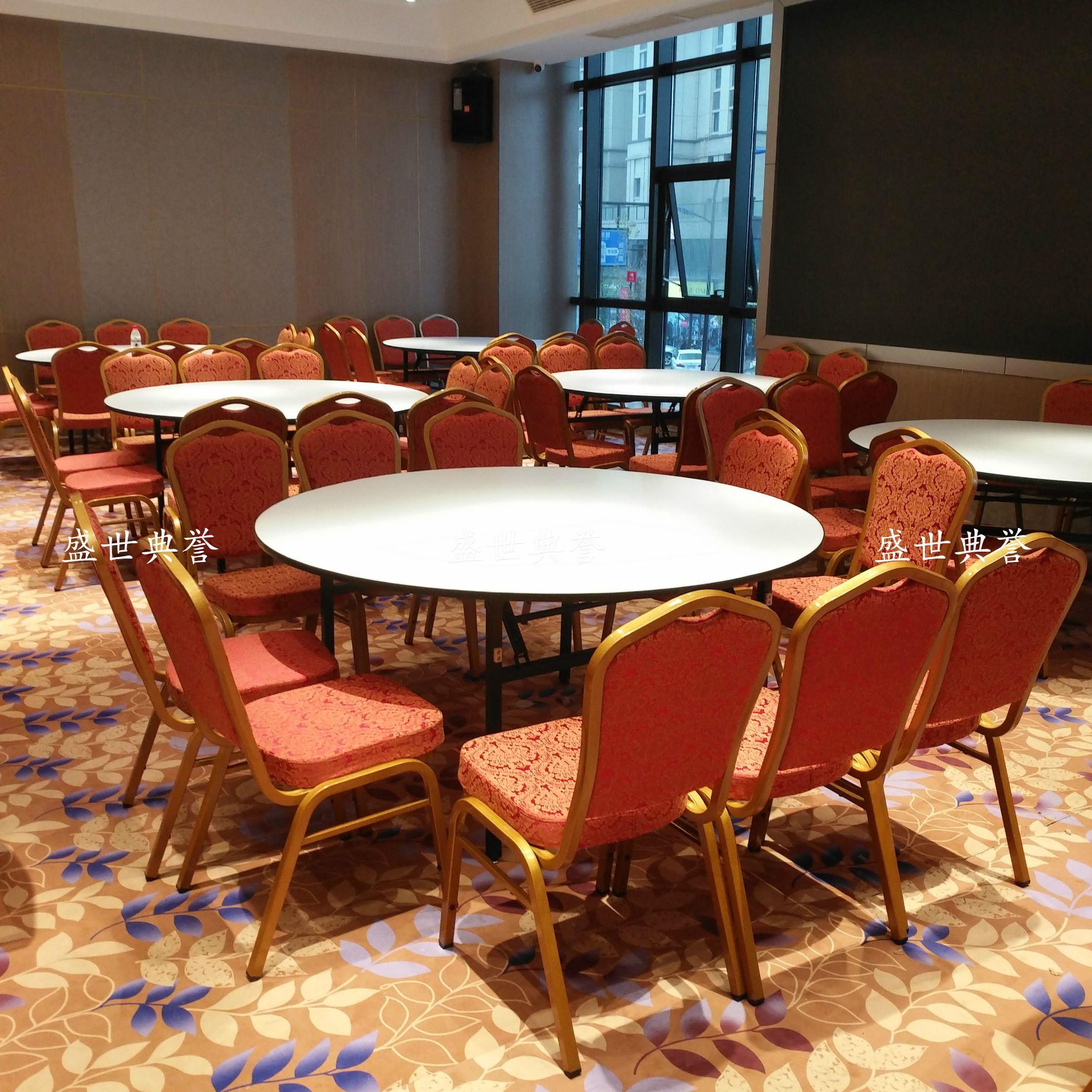上海酒店餐厅宴会餐桌椅饭店酒席桌椅会议室折叠钢椅金属酒店椅