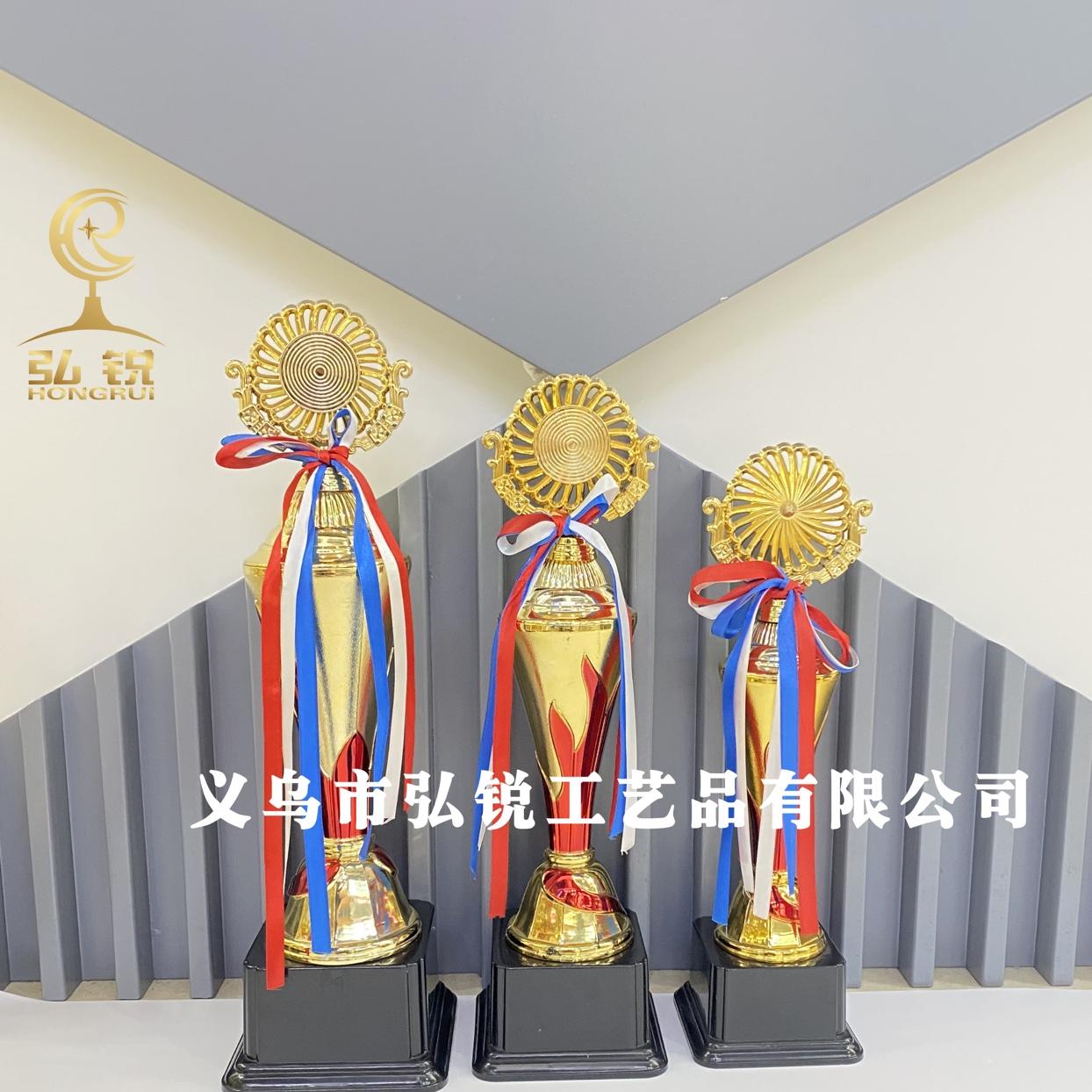 HR-158A塑料奖杯43CM比赛活动奖励书画年会奖品可创意定制logo