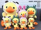 义乌好货 毛绒玩具动物萌鸭(青蛙兔子系列)x2462-1/f1-097