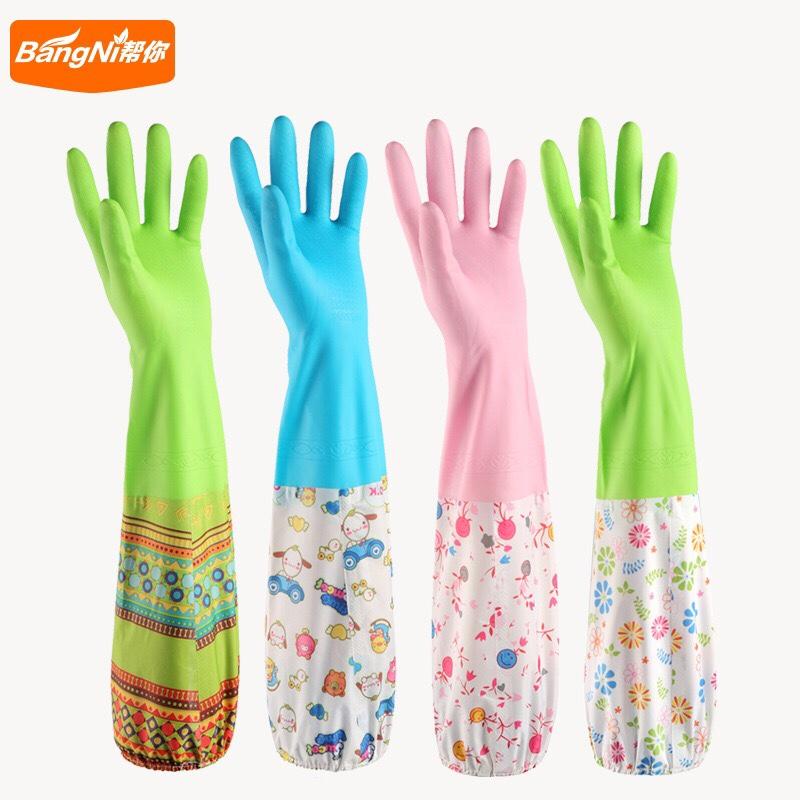 加绒加厚洗碗手套防水橡胶洗衣服PVC PU接袖塑胶厨房家务手套