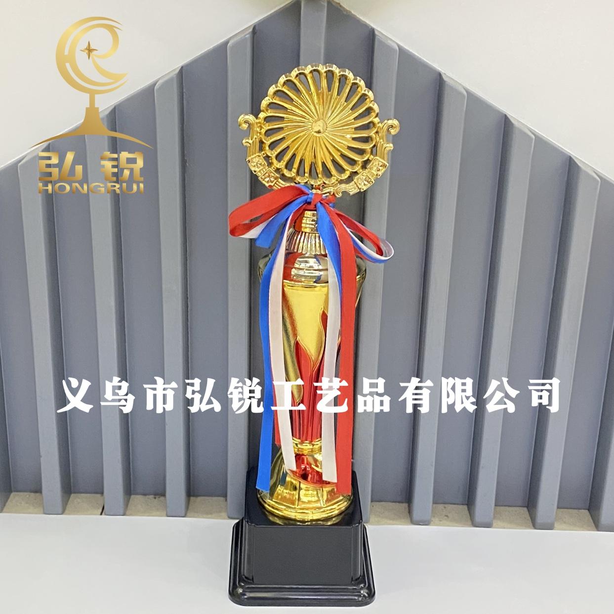HR-158C塑料奖杯35CM运动竞技体育比赛奖励奖奖品可定制logo
