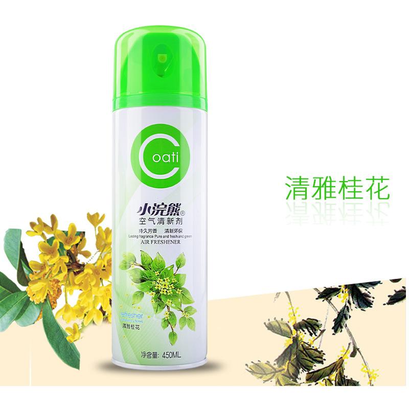 空气清新剂 香味喷雾剂 室内清香剂汽车用品美容养护汽车清洁工具车用置物