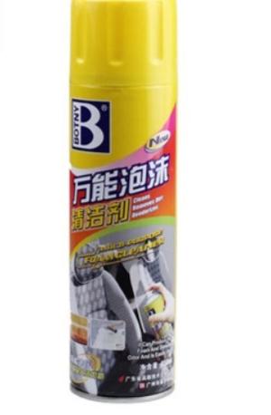 汽车内饰清洗剂多功能洗用品去污汽车用品美容养护汽车清洁工具车用置物