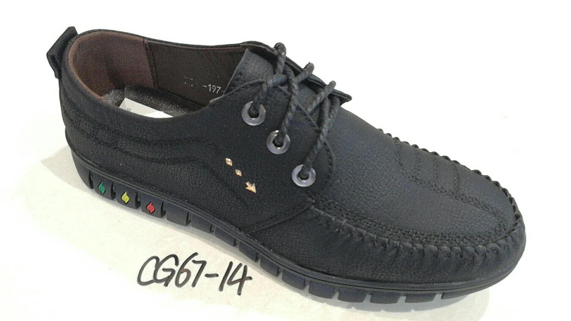 2020男士新款休闲时尚鞋PU皮鞋单鞋时尚秋冬款套口系带鞋订制
