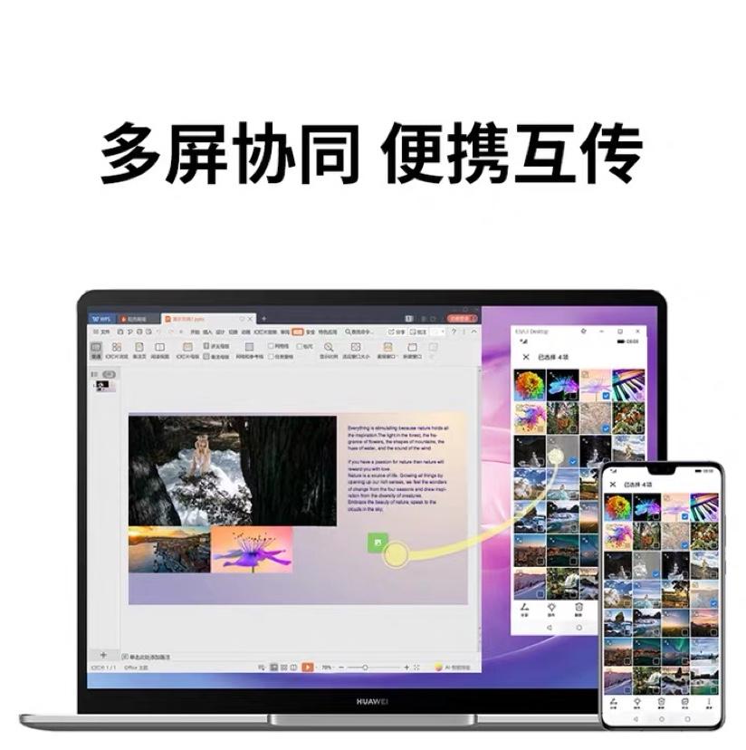 华为(HUAWEI)MateBook132020款锐龙版