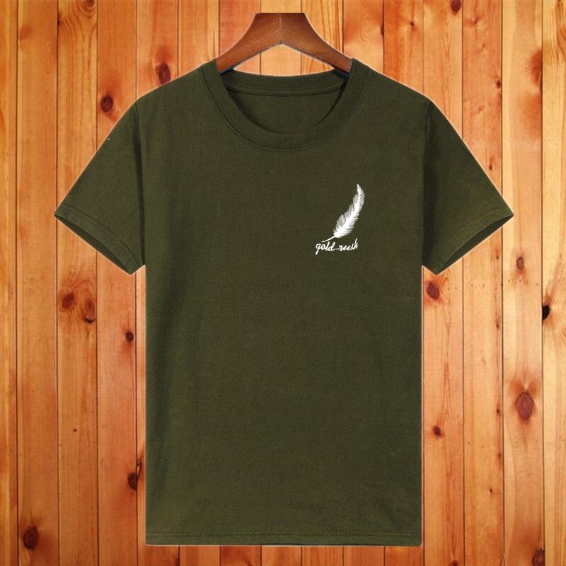 绿色羽毛短袖