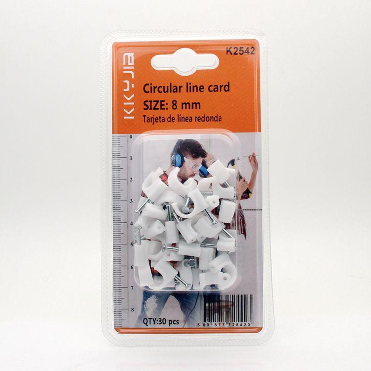 卡卡五金 2542圆形线卡(Ciroular line card)8mm百元店小包装货源