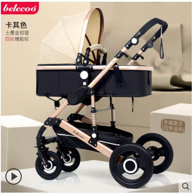 belecoo贝丽可高景观婴儿推车可坐躺折叠四轮减震宝宝手推车Q3