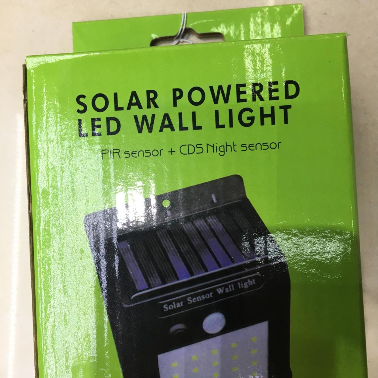 太阳能感应墙壁灯