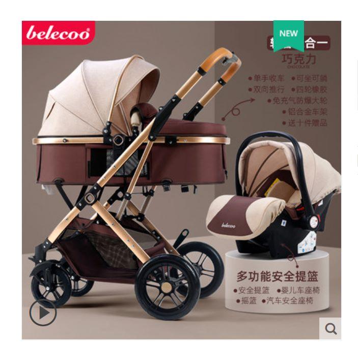belecoo贝丽可婴儿推车轻便高景观可坐可躺折叠双向新生儿童推车