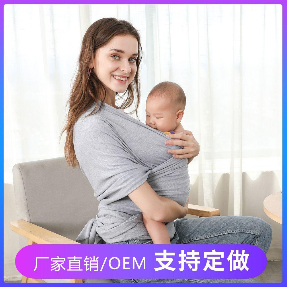 外贸婴儿背巾背带多功能宝宝西尔斯背带婴儿背带腰凳抱抱托婴儿袋