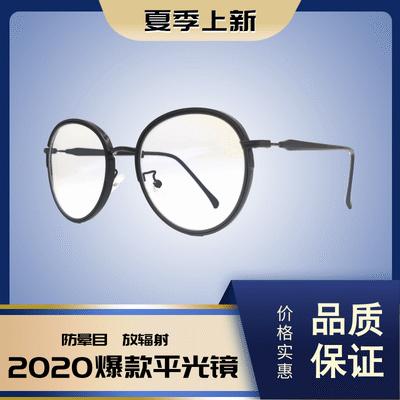 秋季新款复古欧美风2020大气文艺方框平光镜可配度数防蓝光学生镜