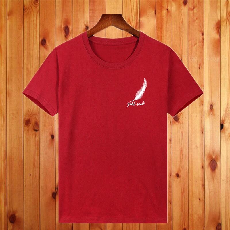 红色羽毛短袖