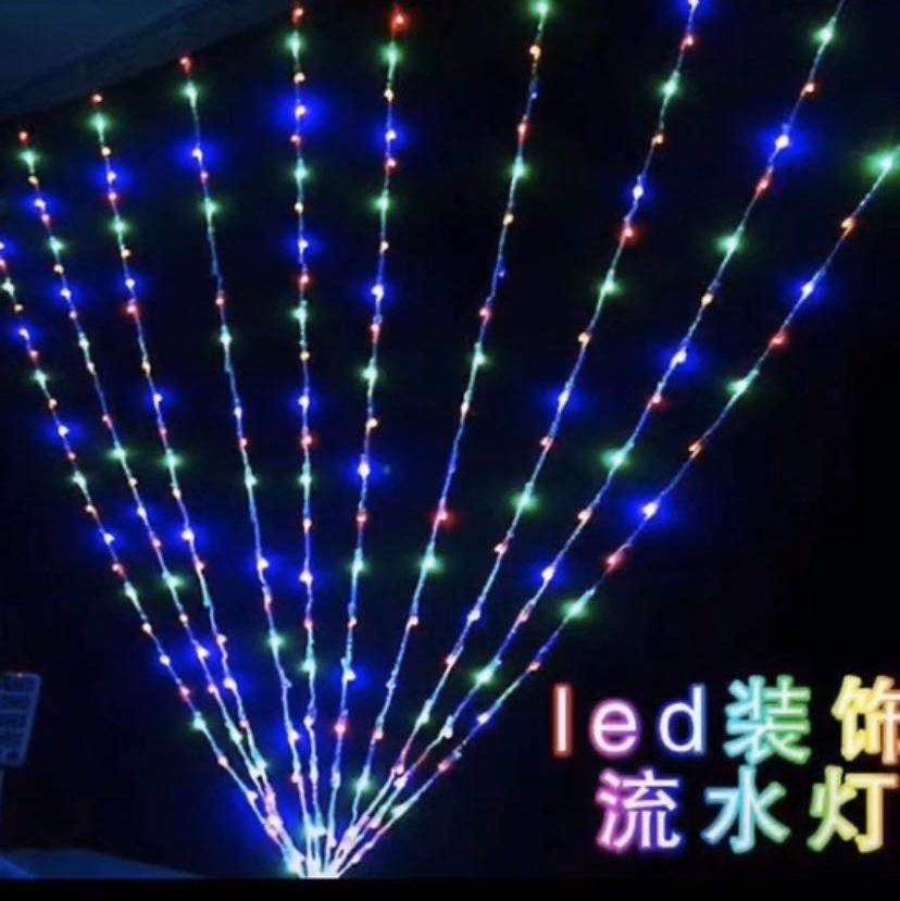 led装饰流水灯