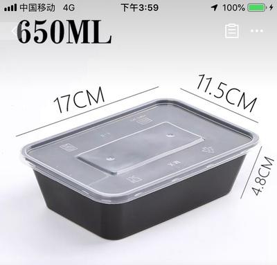 Pp长方餐盒