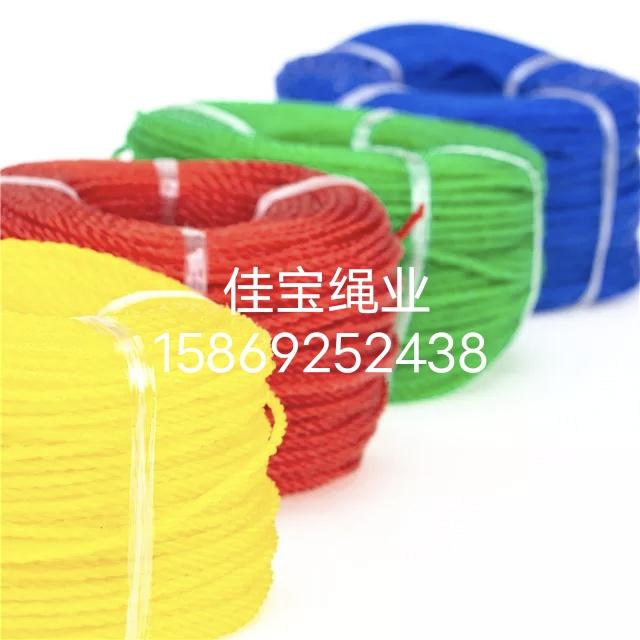 户外加粗彩色晾晒绳 pp尼龙绳 结实防滑防风晾衣绳   100米