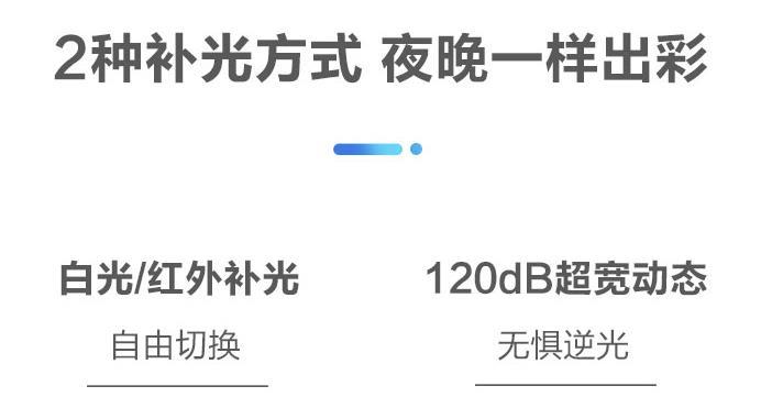 200万白光全彩摄像机DS-2CD3T26DWD-L(B)(国内标配)