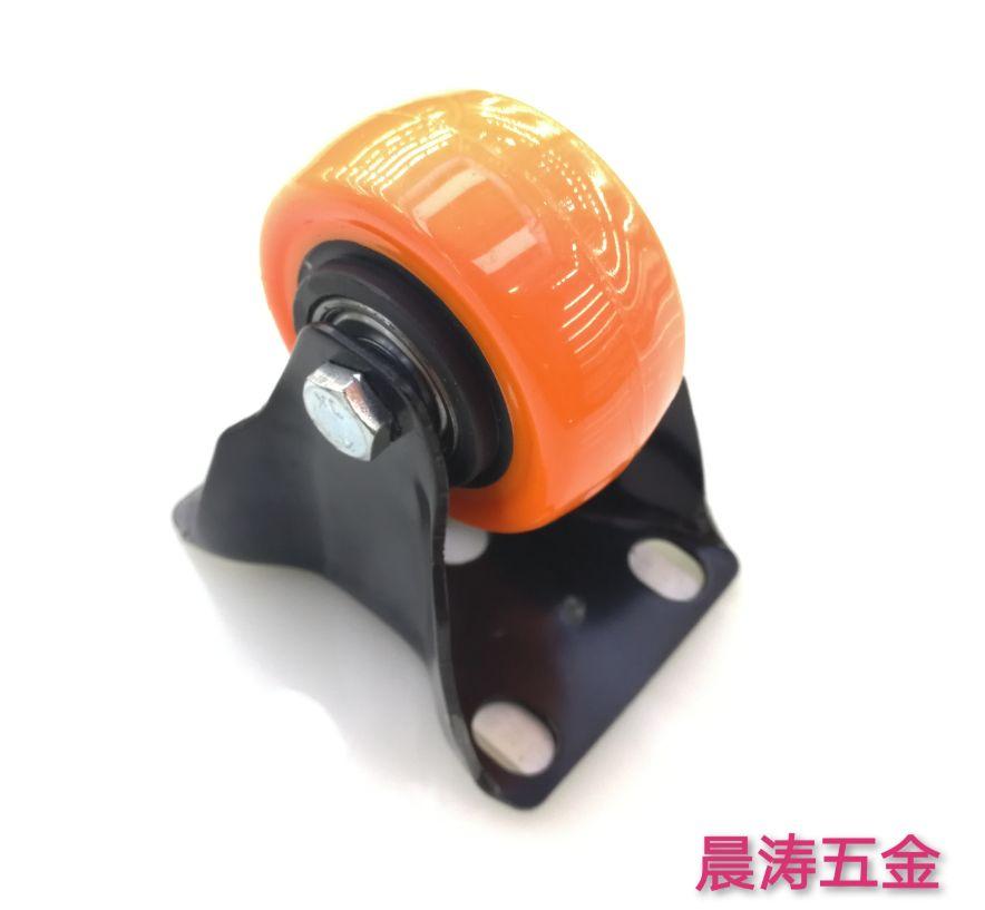 2寸橙色金钻平底固定脚轮