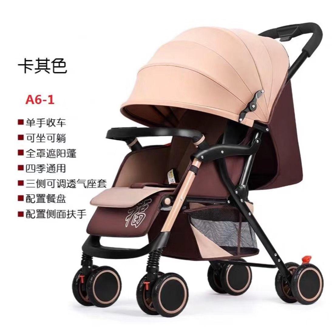 婴儿推车,三折叠可上飞机宝宝车清便型儿童推车A6-1