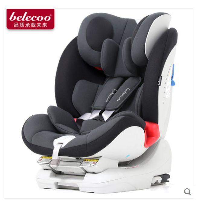 德国认证belecoo汽车用儿童安全座椅0-6-12岁宝宝婴儿可躺