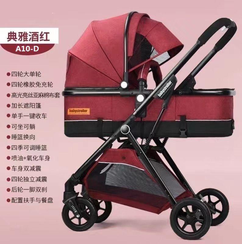 高景观婴儿推车可坐躺轻便折叠儿童手推车新生儿宝宝A10-B