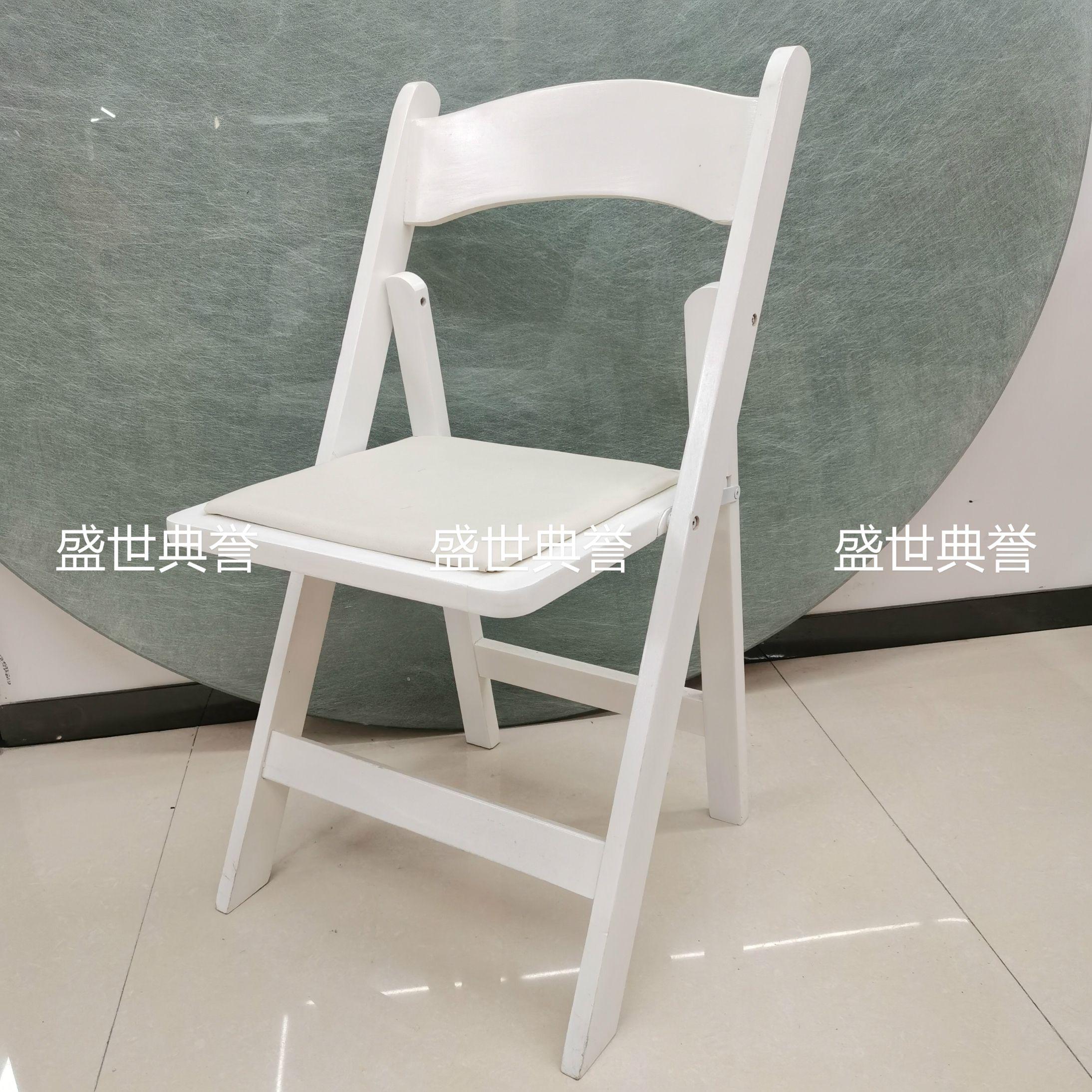 杭州外贸出口户外折叠椅 户外婚礼实木折叠椅子 宴会聚会白色椅子
