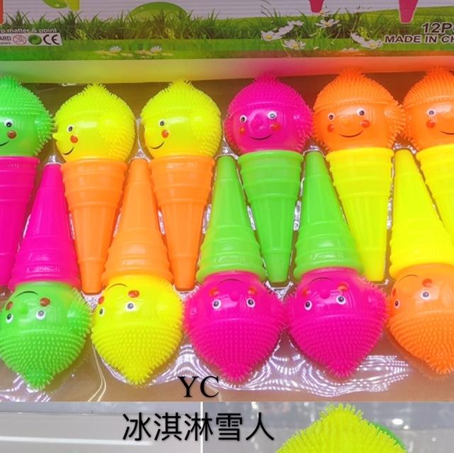 儿童玩具七彩发光玩具冰淇淋雪人