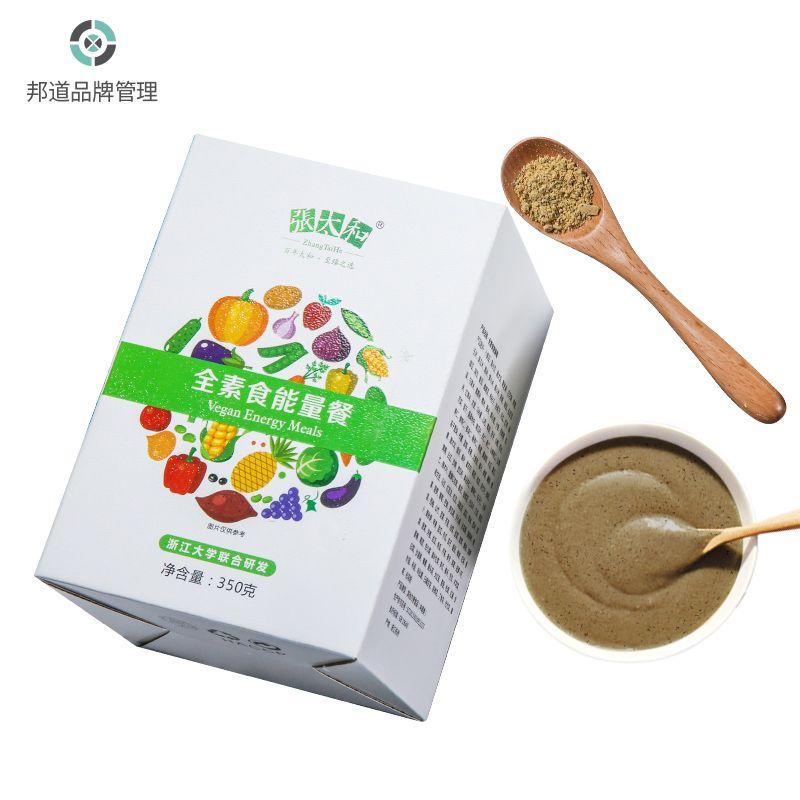 张太和 全素食能量餐35g*10包
