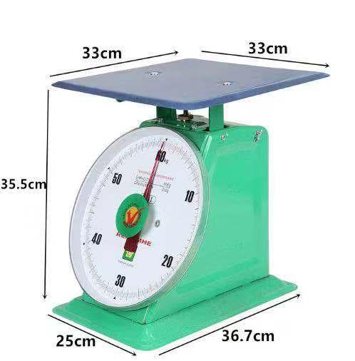 100公斤平板秤厨房秤机械秤台秤磅秤度盘秤