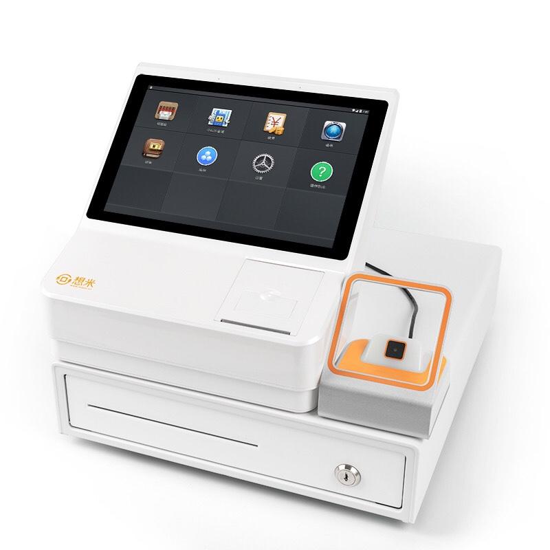 红云客如云一体机商用饭水果奶茶店专用餐饮15寸台式安卓软件管理收款机点餐点单机设备