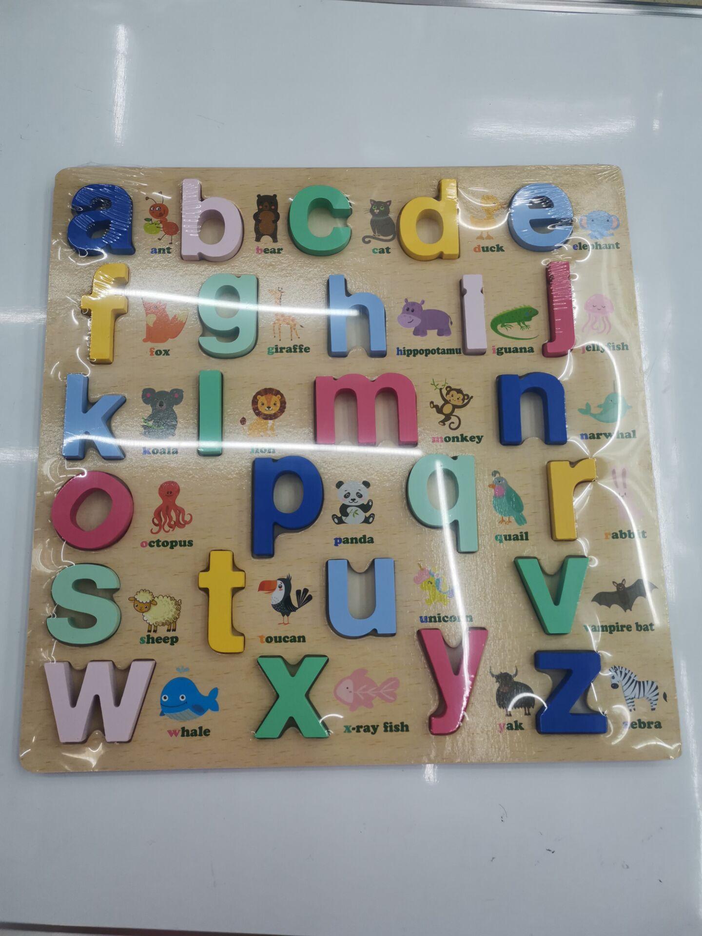 木质认字板带图