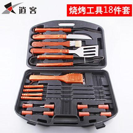 烧烤工具 烧烤十八件套装 家用户外烧烤 烤针/铲/夹/叉 烧烤刀