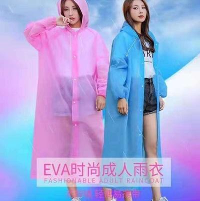 EVA环保长大衣
