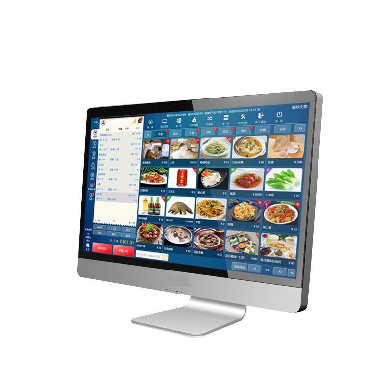 餐饮收银系统软件触摸收银机一体机