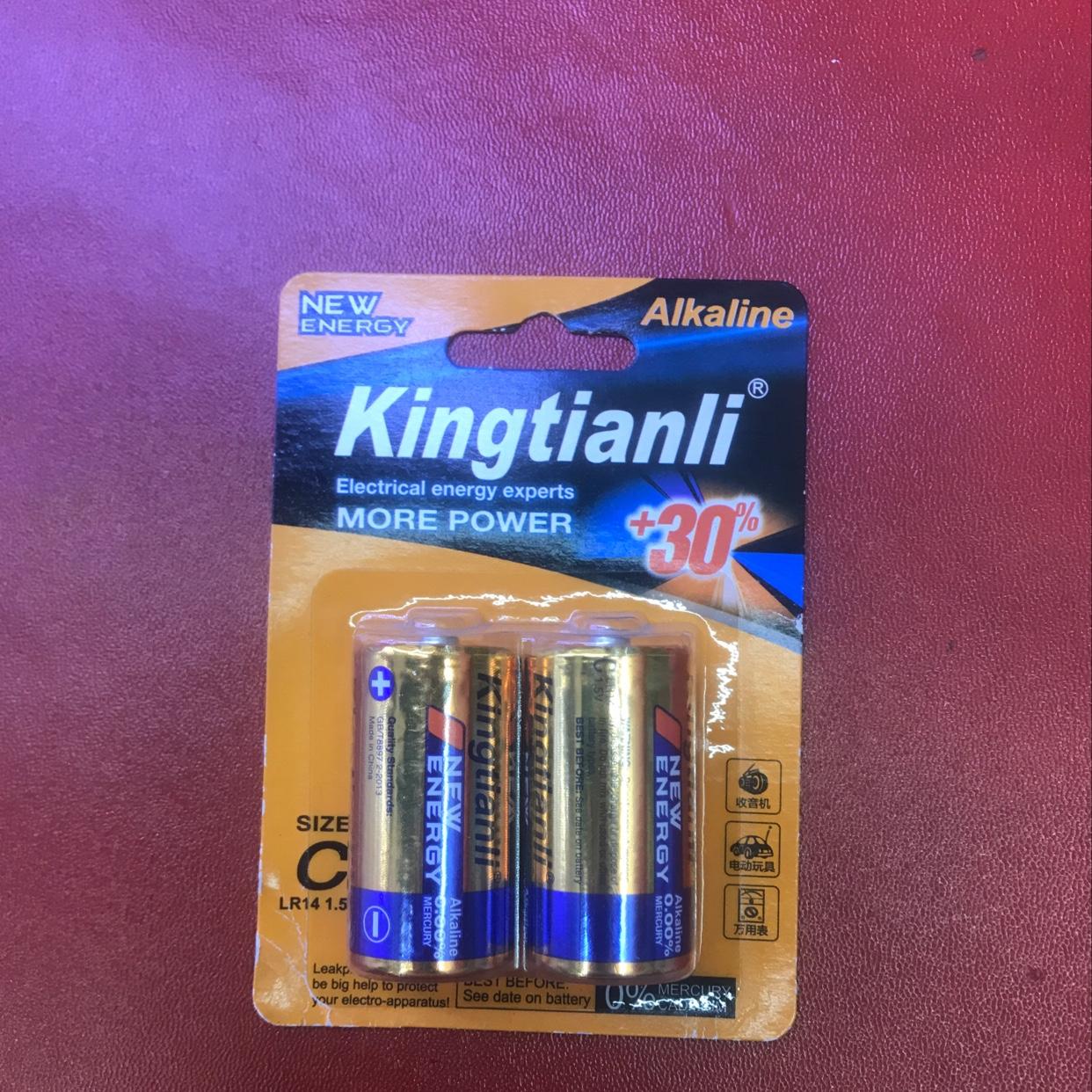质量很好,2号电池也叫C,用电筒上。时间持续久。耐力强