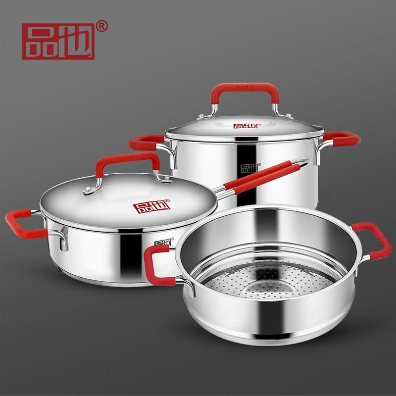品也 江山红霧不锈钢锅具厨具三件套汤锅 煎锅 蒸格