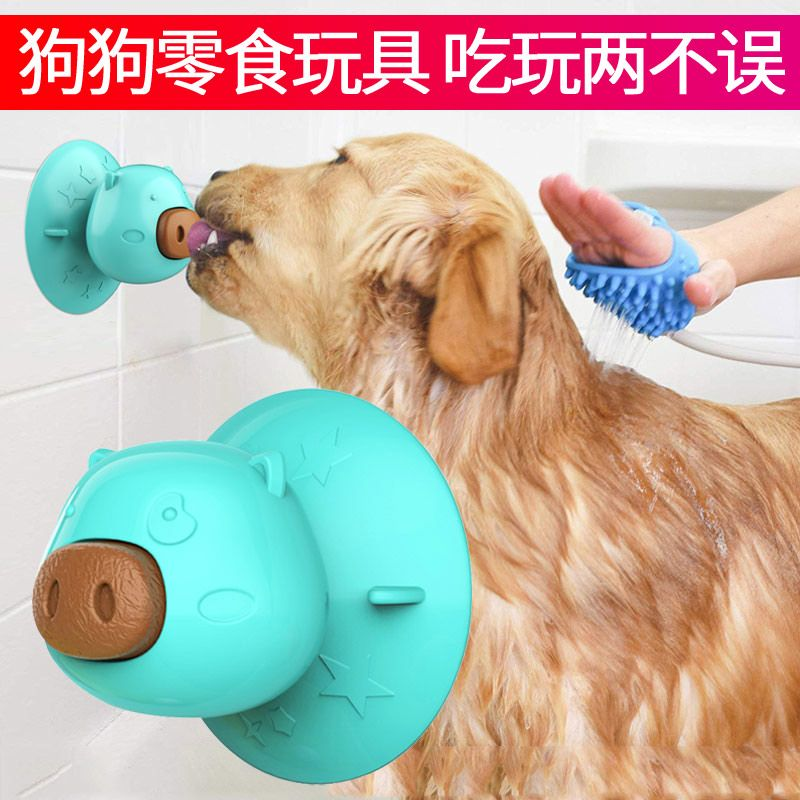Dog Lick Toy with Suction CupTeeth Cleaning Chew Toy