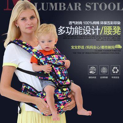 热销七彩圆点多功能婴儿背带 四季通用透气款抱带 可拆卸