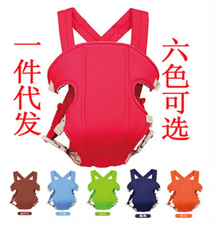 幼儿抱带背带四季宝宝婴儿背袋母婴用品守护者儿童腰登背带