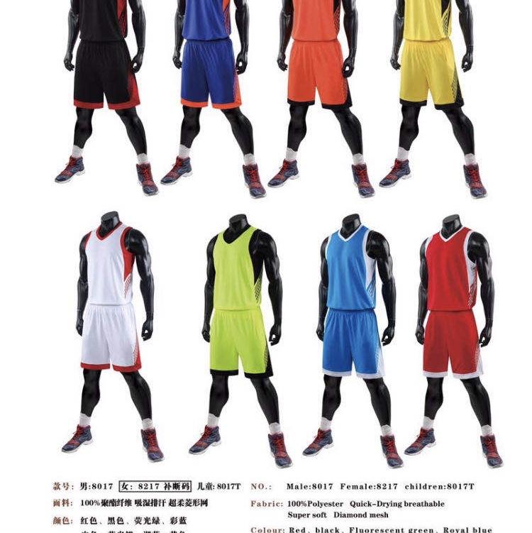 篮球套-1