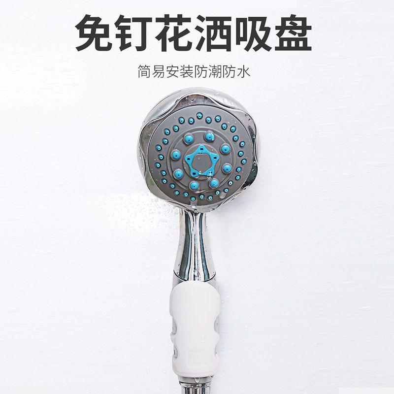 硅胶花洒吸盘卫生间浴室免打孔硅胶淋浴喷头花洒吸盘支架厂家批发