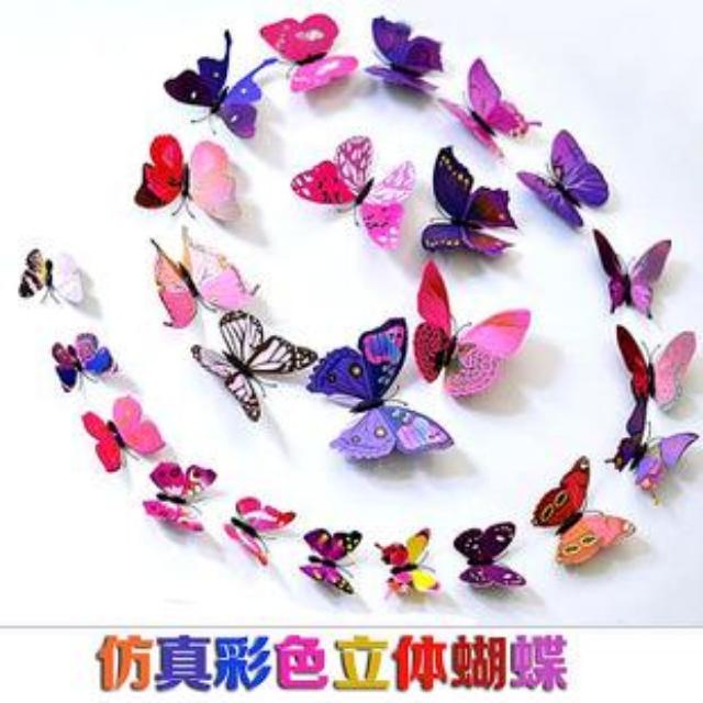 仿真蝴蝶,3D,立体PVC蝴蝶冰箱贴,墙贴,挂饰,服饰辅料,鞋花,帽花,窗帘饰品,舞台装饰,影视道具等等
