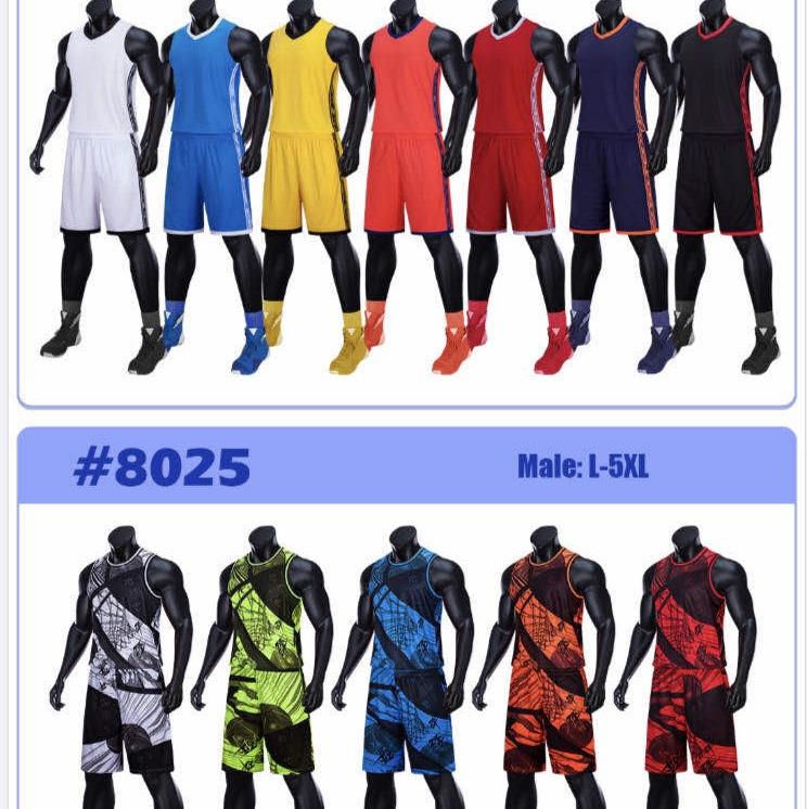 8023-8025篮球服