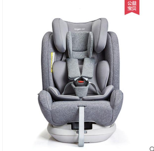Angelcare未来星儿童安全座椅isofix婴儿0-12岁注塑360旋转汽车用