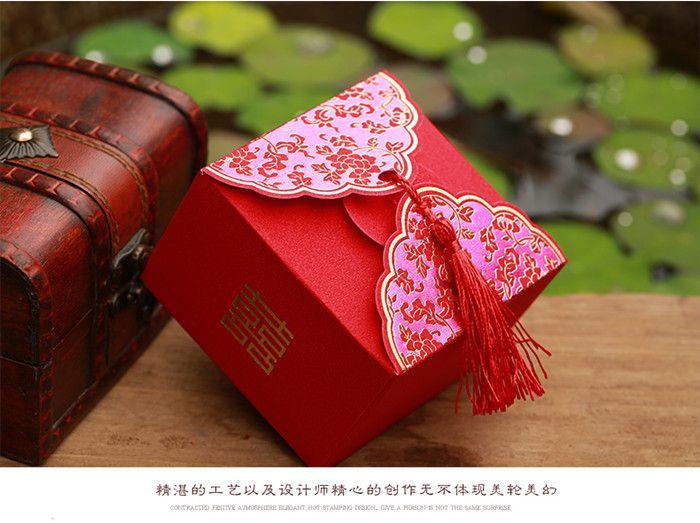 喜糖盒子创意 中国风结婚喜糖礼盒个性方形婚庆用品纸盒包装袋子