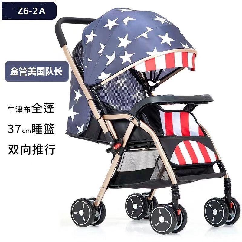 婴儿推车可坐躺轻便折叠儿童手推车新生儿宝宝避震四轮推车Z6-4A