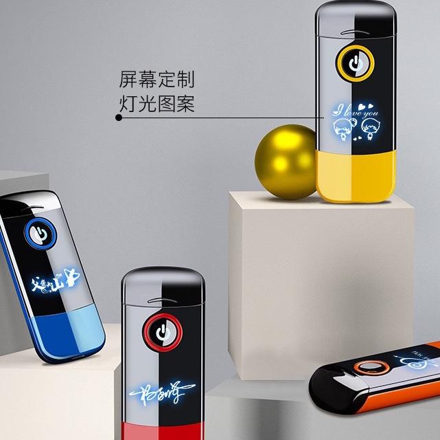厂家直销充电打火机全屏液晶屏触摸双电弧支持logo定制