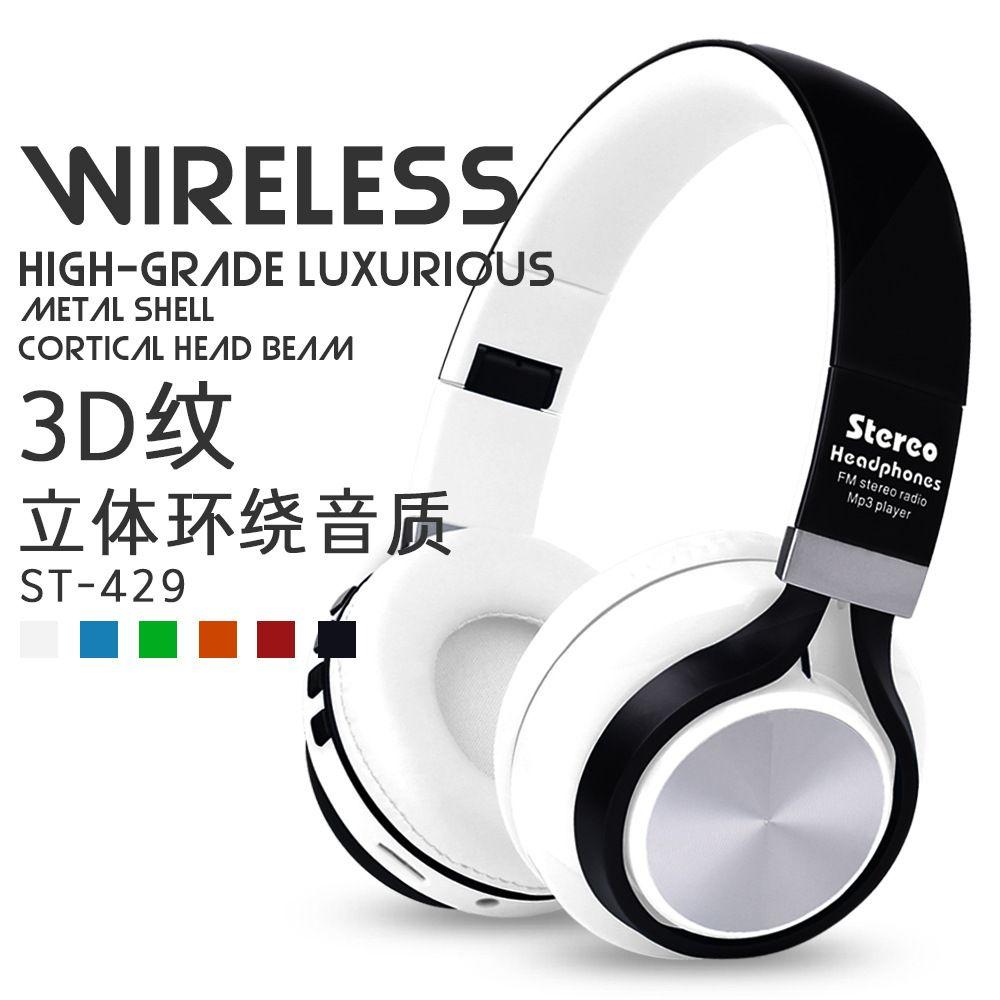 CD纹铝质饰片蓝牙耳机5.0无线通话手机耳机可插卡插线头戴式耳机