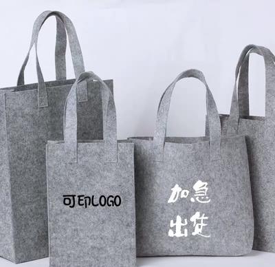 毛毡包礼品包礼品袋定制