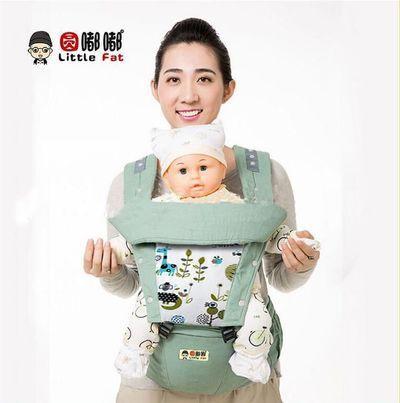 新款圆嘟嘟婴儿背带淘宝天猫京东热销 宝宝幼儿背带 批发